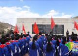 安徽师大支教团与学生祭英烈弘扬爱国精神