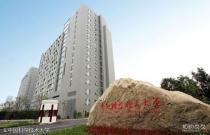中国科学技术大学校园风光之东校区