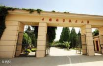 中国科学技术大学校园风光之西校区