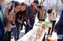 安农大农耕文化节开幕 学生自导自演祭农大典