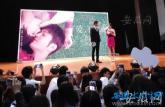 黄晓明现身安徽大学宣传新片 称对安徽很有感情