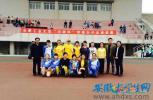 合肥工业大学出版杯首届女子足球联赛开赛