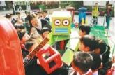 合肥小学开展地球日主题活动 增强学生环保意识