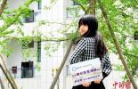四川一大学学生 拍小清新照为学校代言