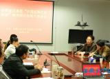 合肥地区中国近现代史纲要教学研讨会第六次会议召开