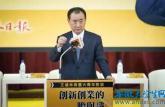 王健林:创业初期曾找十几家银行没一家愿意贷款