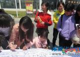 合肥幼儿师范高等专科学校启动心理健康活动月系列活动