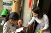 安徽工业大学支教团家访山村儿童送去别致关怀