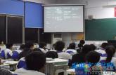 安徽省天长中学举办2015年高考考前学习方法指导讲座