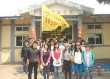 安徽工业大学工商学院志愿者赴敬老院献爱心送温暖