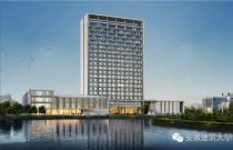 安徽建筑大学南区实验综合楼正式开工建设