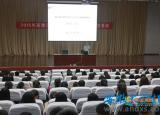 合肥工业大学王忠博士来蚌埠学院讲学
