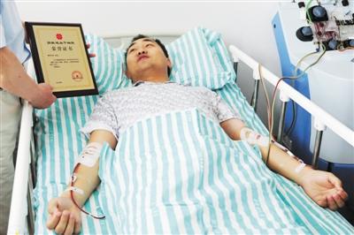 安徽省第二例造血干细胞捐献者董亚运