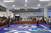 安徽工业大学举办第十届飞思卡尔杯全国大学生智能汽车竞赛