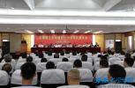 5月17日 安徽理工大学隆重举行建校70周年庆祝大会