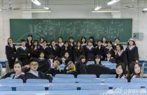 合肥工业大学外国语学院英语2011级3班毕业照