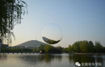 水晶球旅行记:我颠覆整个世界,只为摆正你倒影