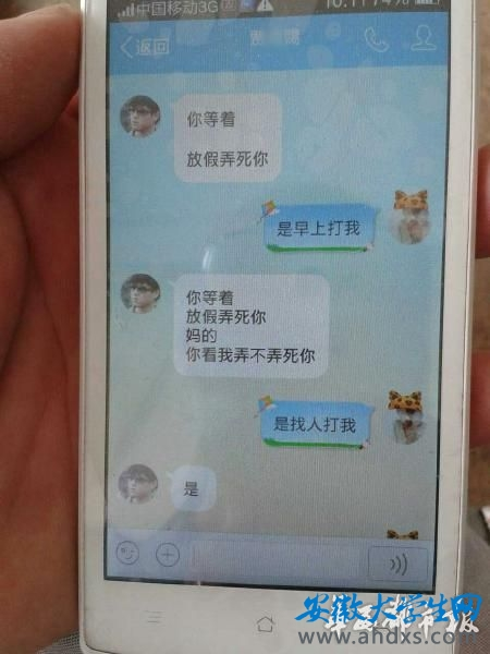 副班长小赐事后在手机上威胁同学。