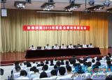 蚌埠学院举办2015年度企业家进校园活动