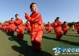 亳州600名大学生们PK五禽戏 力促非遗得到传承与发展