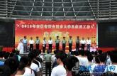 2015年安徽省暨合肥市大学生征兵工作全面启动