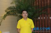 安徽余站主:福彩是公益事业不能急功近利