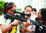 安徽亳州大学生零距离体验警用装备