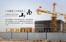 2015年5月安徽理工大学新校项目东侧楼体拔地而起