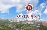 四川医科大学微博被泸州小伙抢注引争议