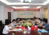 安徽财经大学副校长率队赴淮南师范学院作专题调研