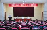安徽理工大学举行2015年新任处、科级干部培训班结业典礼