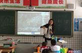 安徽工业大学在川支教团开设留守儿童科普课堂
