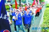 芜湖大学生嘉年华拉开帷幕 架起高校与艺术之间的桥梁