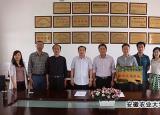 安农大信息与计算机学院赴淮南开展优质生源基地挂牌工作