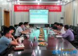 合肥工业大学3个省级重点实验室建设专项顺利通过验收