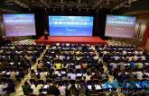 外研讯飞FiF测试系统发布 促高校外语测评技术变革