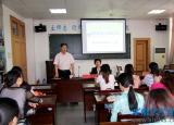 芜湖市妇联主席陈怡为安师大历社学院研究生做就业指导讲座