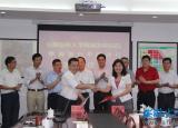 安徽医科大学附属阜阳医院(筹)与徽商银行签署战略合作协议