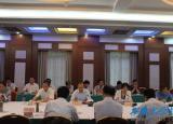 淮南市政府召开安理工新校区建设指挥部第二次全体会议