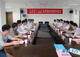 安徽理工大学与淮南市第一人民医院举行合作协议书签字仪式