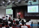 安医大学生志愿服务西部计划西藏宣讲团走进南校区