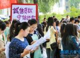 淮北师范大学扎实开展学生资助诚信教育主题月系列活动