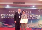 安徽大学博士生江波获ACM中国合肥分会优秀博士论文奖