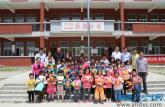 安徽医科大学东南风爱心社关爱留守儿童爱心接力在行动