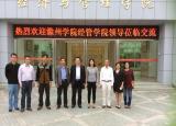 滁州学院经管学院赴宁波工程学院等地考察交流