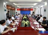 安徽大学与安庆市人民政府签署全面合作协议