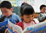 读书状况调查:学生多沉溺浅阅读 功利性阅读盛行
