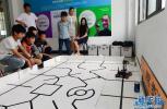 安徽首家创客创业平台迎来机构进驻