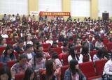 《影像安徽》2015高校摄影巡讲走进安庆师范学院