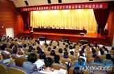 安徽省2015年高考外语网上评卷动员大会在安农大召开